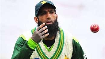 Muhammad Yusuf Retires from International Cricket